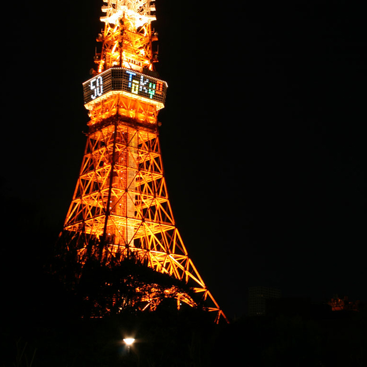 日本の首都である東京